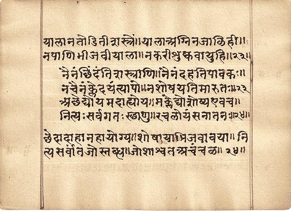 Chapter 02 : Bhagavadgita